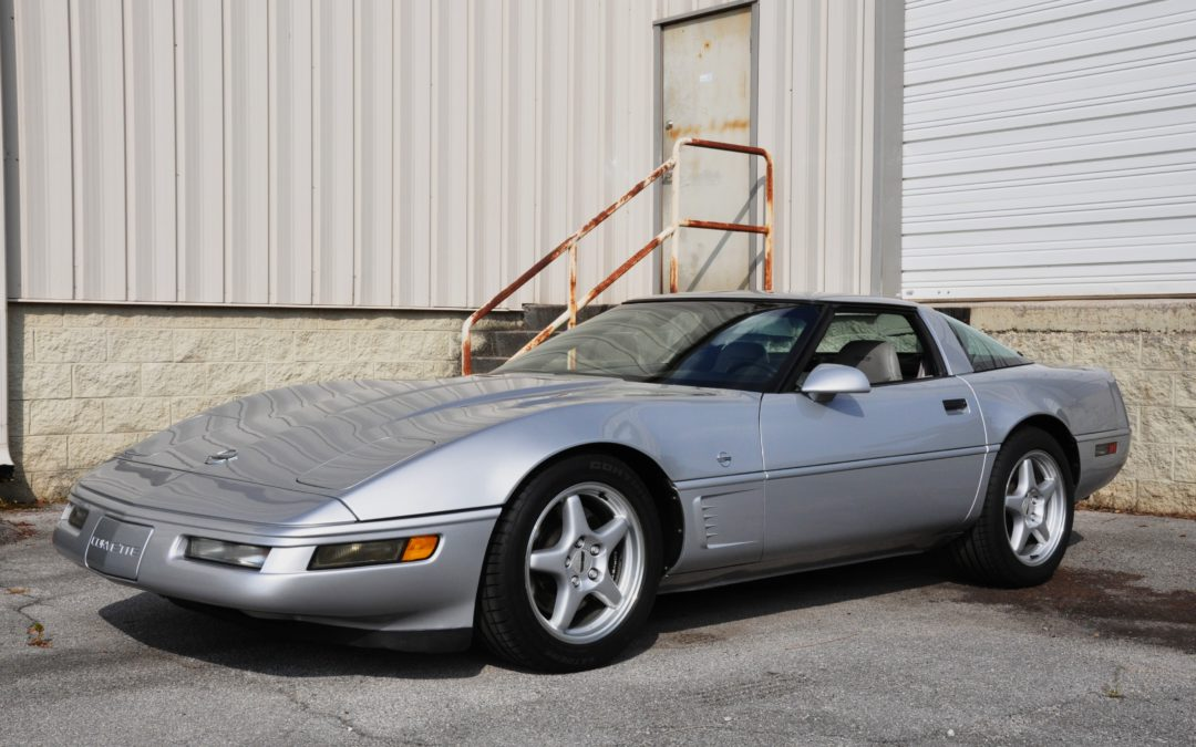 1996 Chevrolet Corvette Coupe Collector's Edition SOLD
